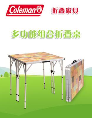 折叠家具1